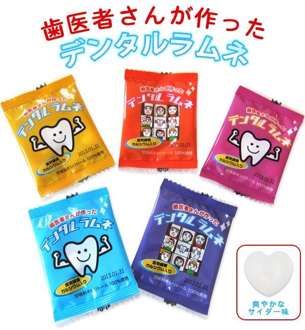 歯医者さんが作ったチョコレート『歯科専売』