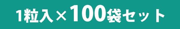 キシリトールガム100袋