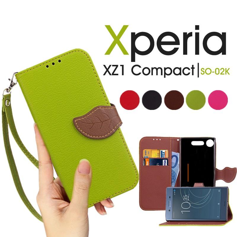 727644f92a ... SO-02Kケース 手帳型 葉っぱ エクスペリア ケースXperia XZ1 Compact 手帳型ケース かわいいXperia XZ1  Compactケース カード収納Xperia XZ1 Compactカバー レザー ...