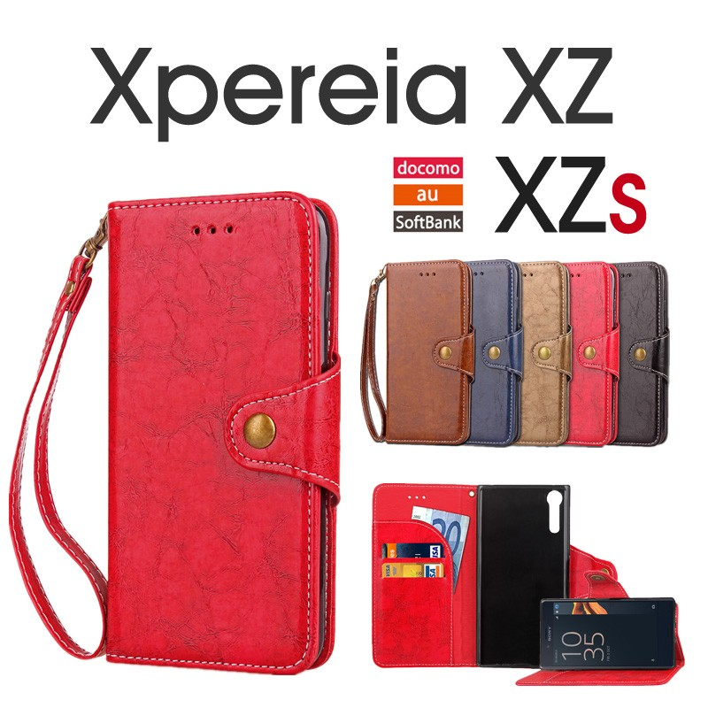 10c425bcb2 ... 財布型 ストラップ エクスペリアXZケース横向き エクスペリアXZs 手帳カバー 薄型Xperia XZ 手帳型ケース 皮 革  カード収納Xperia XZsカバー レザー 人気Xperia XZ ...