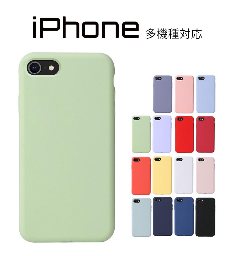 iPhone7ケース 高耐衝撃性 iPhone8ケース おしゃれ iPhone7 Plusケース ...