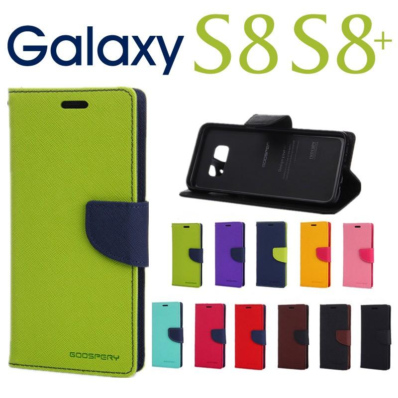 ケース 手帳 Galaxy S8 手帳カバーGalaxy S8 PlusケースGalaxy S8+ケース 皮 革 人気Galaxy S8+  手帳型ケース 可愛いGalaxy S8カバー レザー Galaxy S8ケース 手帳