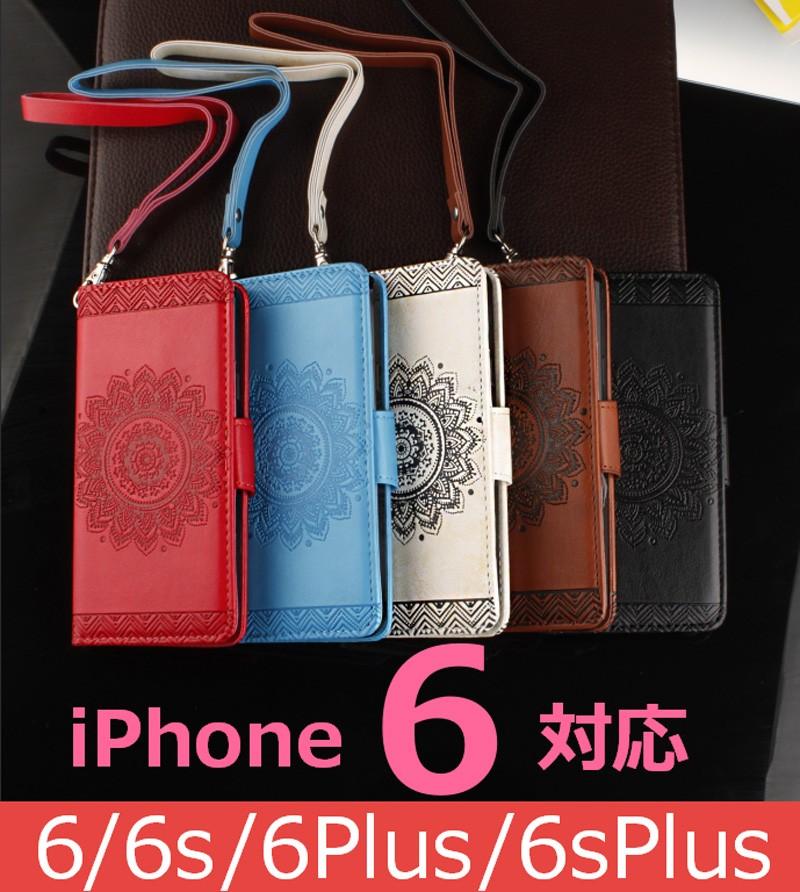 44106a35513b ... iPhone6s Plusケース 手帳型 カードケース iPhone6/6s手帳型ケース 花柄 レザー TPU製 iPhone6/6sケース  手帳型 チョウセンアサガオの花 ユニーク iPhone6 Plus/6s ...