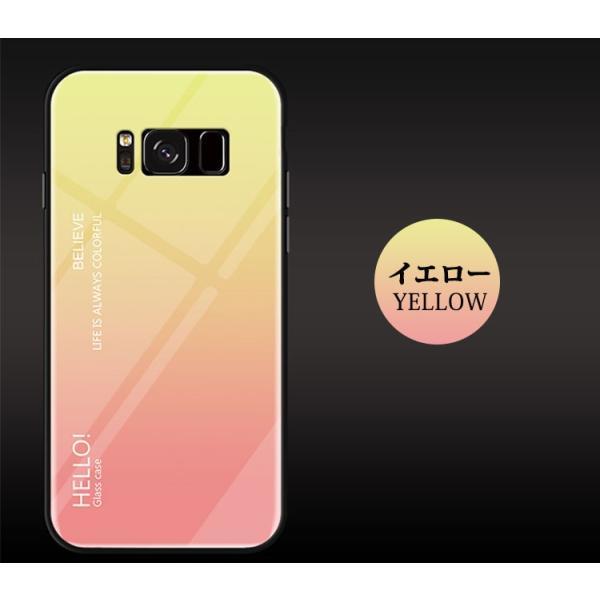 Galaxy スマホケース galaxy s8ケース  s8 plusケース galaxy s8カバー SC-02J SCV36 s8+ケース tpu ギャラクシーS8ケース|initial-k|09