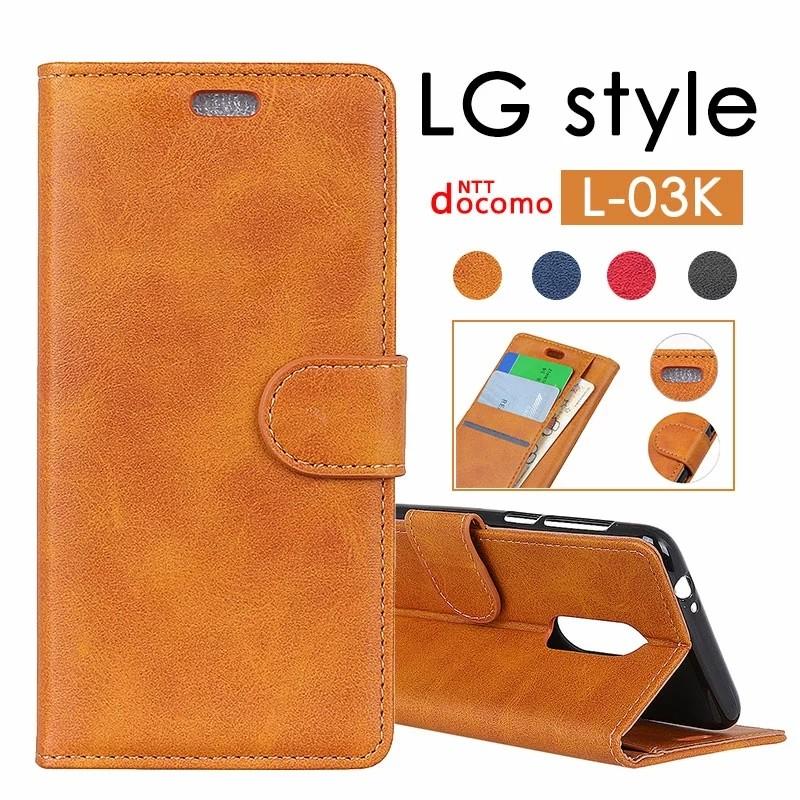 3b75668cb1 ... 型ケース オシャレ lg style l-03k カバー ケース カード収納 LG styleケース マグネット内蔵 l-03kケース  手帳LG style L-03K 手帳型ケース 可愛い レザー docomo ...