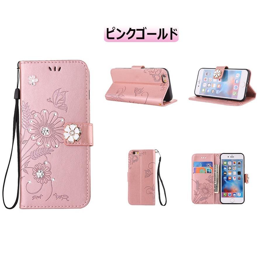スマホケース 携帯ケース  iPhone6s iPhone7 iPhone 8 Plus ケース 手帳型 花柄 iPhone 11 X XR Xs Max SE2ケース  アイフォン6s Plus キラキラ 可愛い initial-k 24