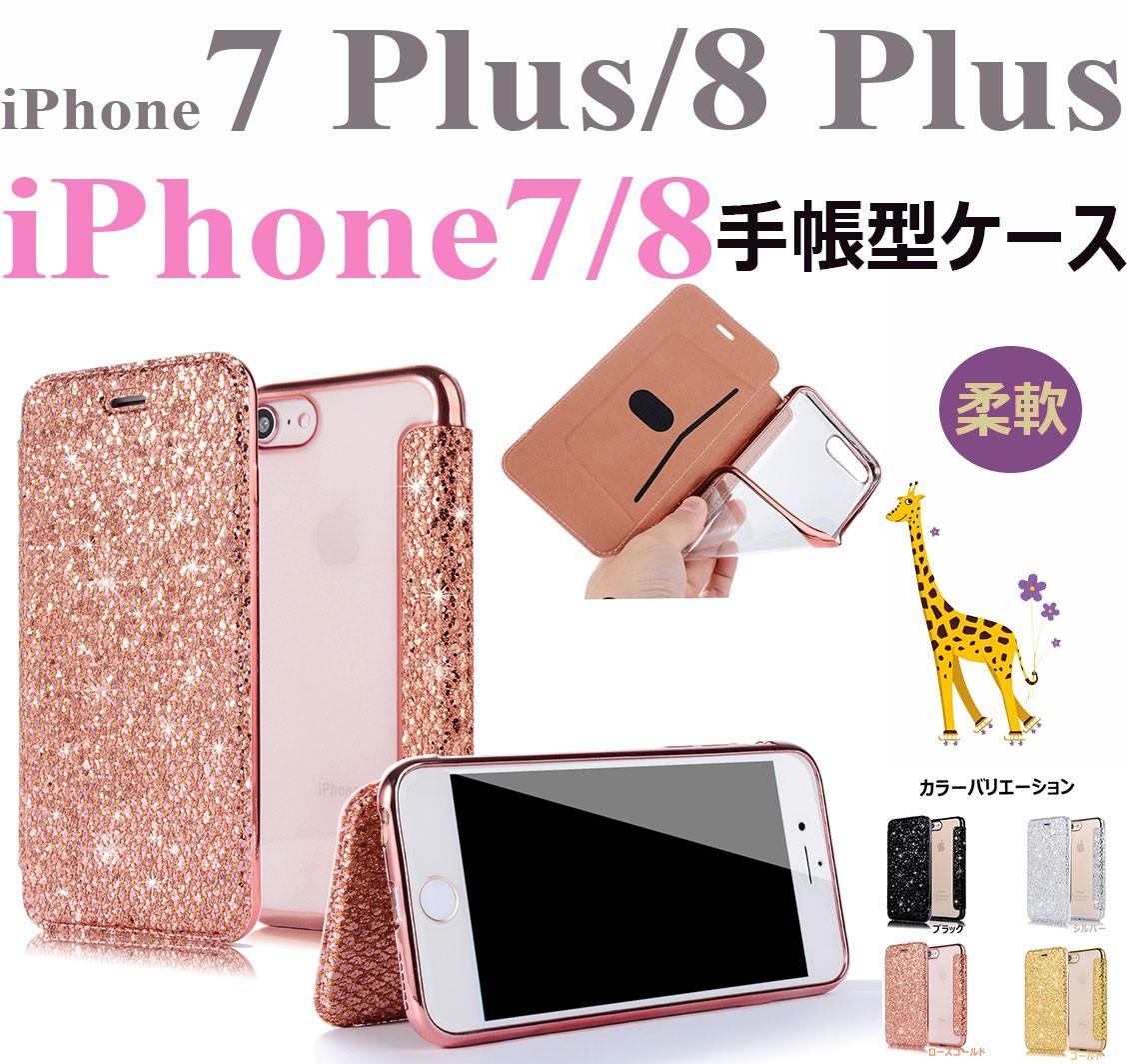 9b958d2f1f ... 防塵カバー カード収納 iPhone7 Plus 多機能 可愛い ストラップ付きiPhone8 手帳型ケースiPhone8 Plus ケース  手帳型iPhone7Plusケース iPhone7 手帳型ケース保護