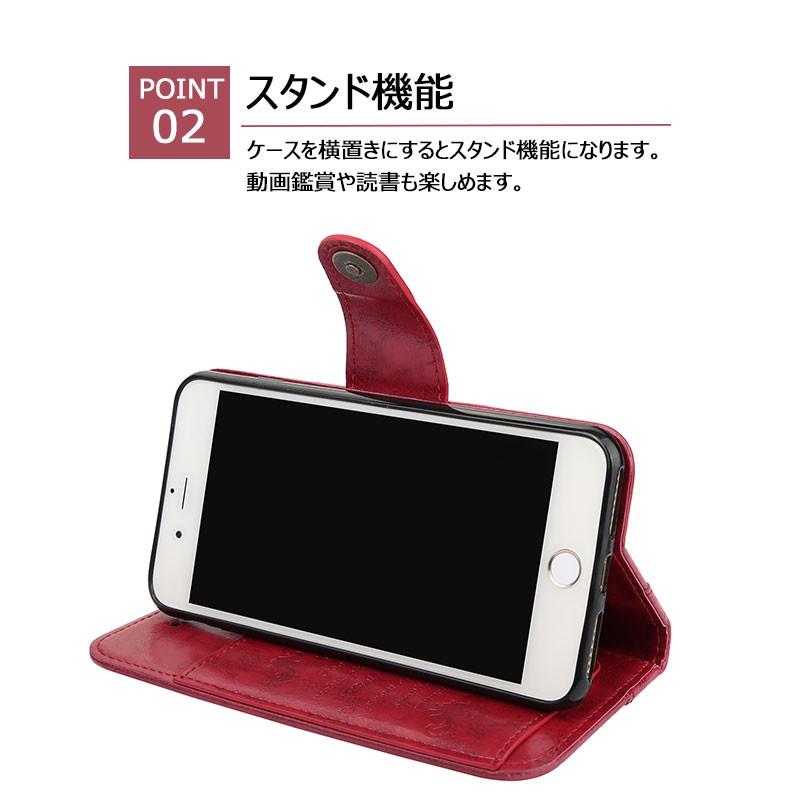 5bd81c9aa9 ... カバーiPhone7ケース 手帳型 iPhone8ケース カード収納 iPhone7 Plusケース マグネット付 iPhone8  Plusケース スタンド機能 iPhone7カバー 人気 iPhone8カバー TPU ...