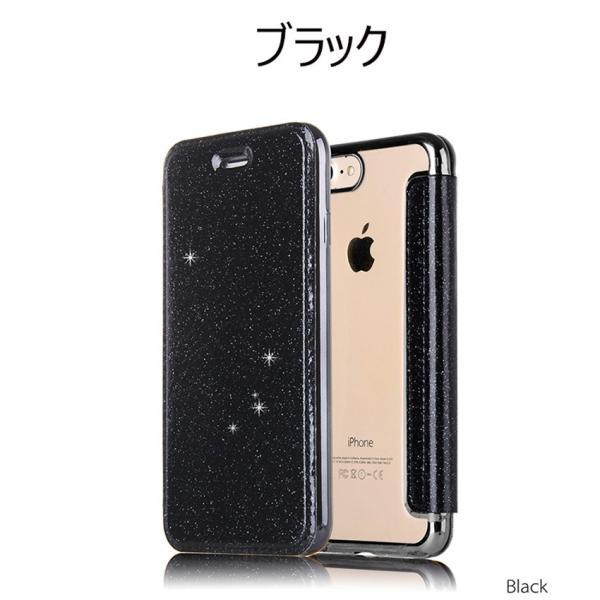 iphone8ケース iphone7ケース 手帳型 背面 クリア 透明 少女 可愛い キラキラ  IPHONE 7 アイフォン8プラス手帳ケース カラフル きらきら耐衝撃 スマホケース|initial-k|14