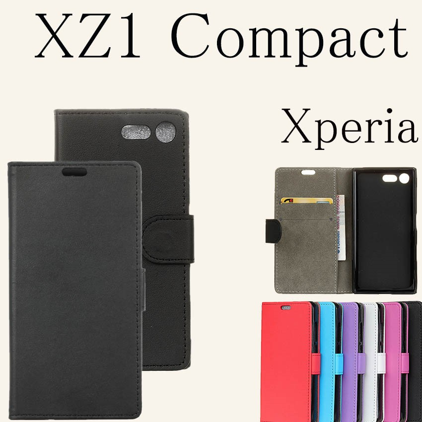 a6dcf2a075 ... お札入れ Xperia XZ1 Compact 手帳型ケース カード収納 磁石ソニー エクスペリア SO-02K 手帳スタンド機能薄型sony  so-02k 手帳型ケースso02k 手帳型カバーxperia ...