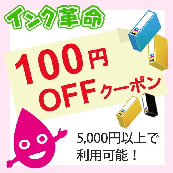 【100円引き】来店ありがとうクーポン