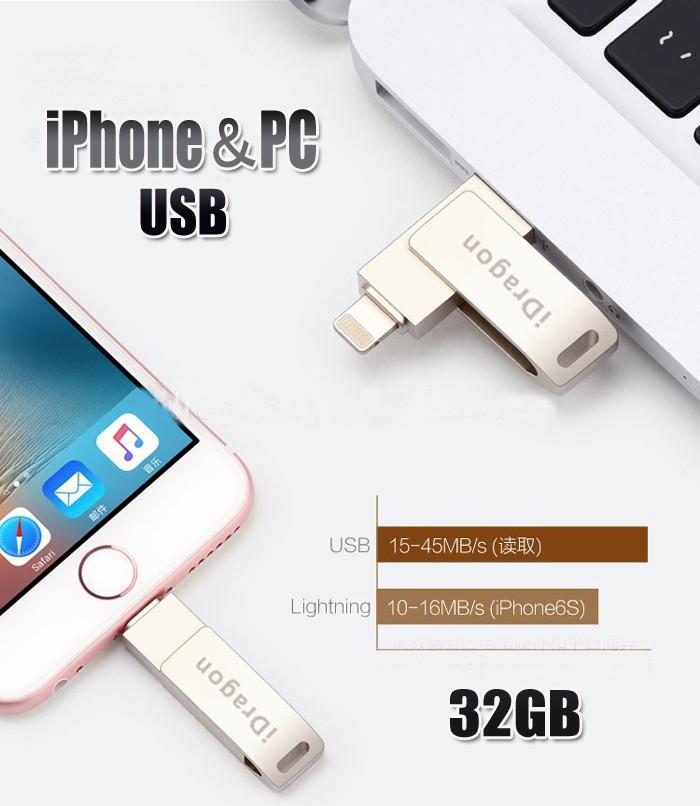 32g パソコン スマートフォン 使用可能