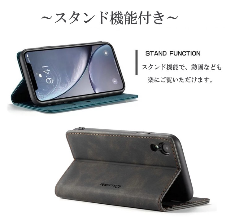 本革風 携帯ケース