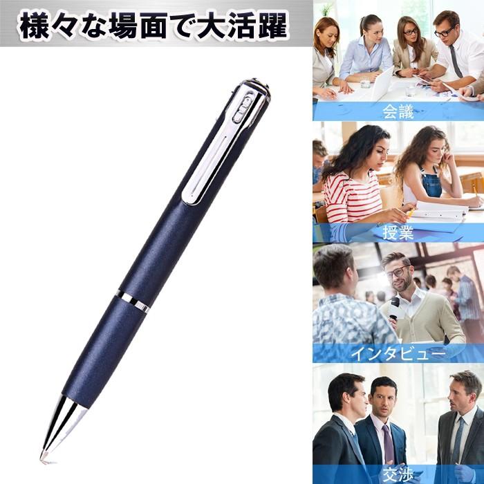 会議・授業・インタビュー・交渉・トラブル対策