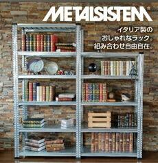 METALSISTEM