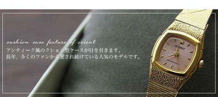 028853 詳細
