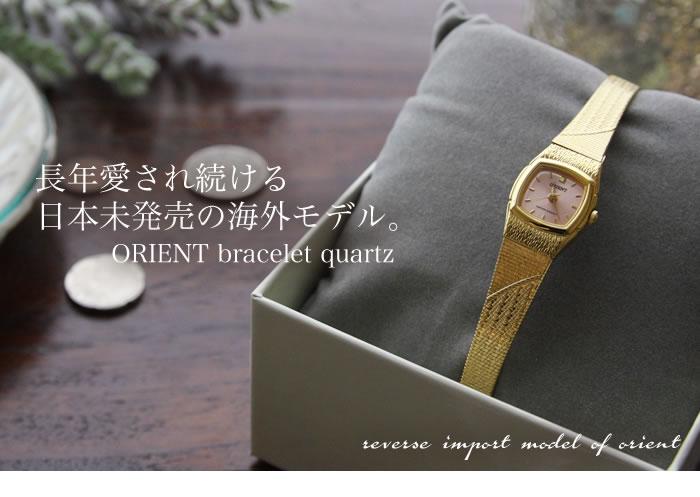 028853 長年愛され続ける 日本未発売の海外モデル
