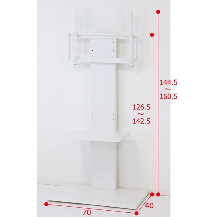 テレビ台テレビボード壁掛けハイタイプ壁面収納壁掛け風壁掛け風壁寄せ壁面壁掛け風テレビ台ハイ71792クロシオ