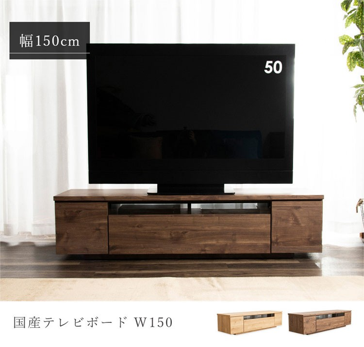 台 テレビ