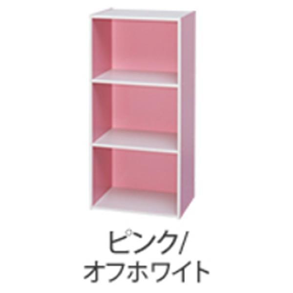 カラーボックス 3段 おしゃれ 収納ボックス 人気 安い 収納用品 CX-3 カラフル リビング収納 アイリスオーヤマ 収納 収納ケース 本棚 部屋 あすつく|inskagu-y|17