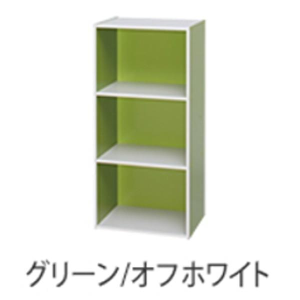 カラーボックス 3段 おしゃれ 収納ボックス 人気 安い 収納用品 CX-3 カラフル リビング収納 アイリスオーヤマ 収納 収納ケース 本棚 部屋 あすつく|inskagu-y|16