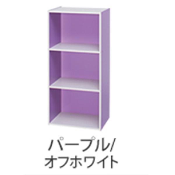 カラーボックス 3段 おしゃれ 収納ボックス 人気 安い 収納用品 CX-3 カラフル リビング収納 アイリスオーヤマ 収納 収納ケース 本棚 部屋 あすつく|inskagu-y|19