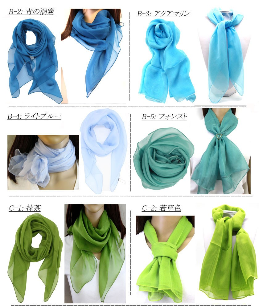 2088e2f41a44c9 38色!スカーフ レディース 絹 ストール シルク100% Sサイズ:95×65cm 首 ...