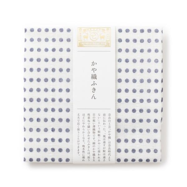 中川政七商店 蚊帳生地ふきん かや織ふきん 豆紋【メール便可】|inter3i|12