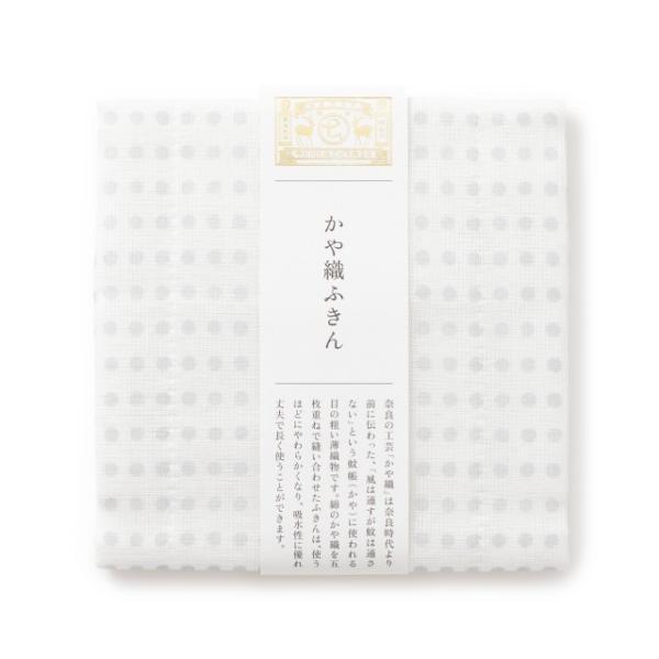 中川政七商店 蚊帳生地ふきん かや織ふきん 豆紋【メール便可】|inter3i|13