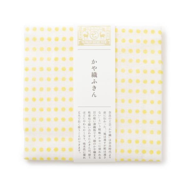 中川政七商店 蚊帳生地ふきん かや織ふきん 豆紋【メール便可】|inter3i|14