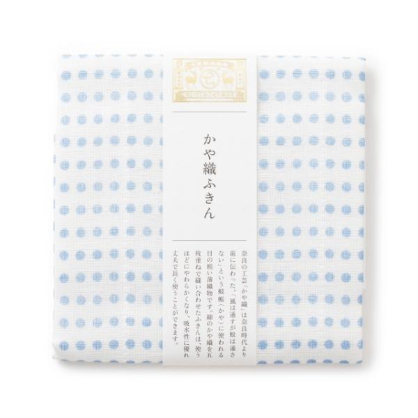 中川政七商店 蚊帳生地ふきん かや織ふきん 豆紋【メール便可】|inter3i|16