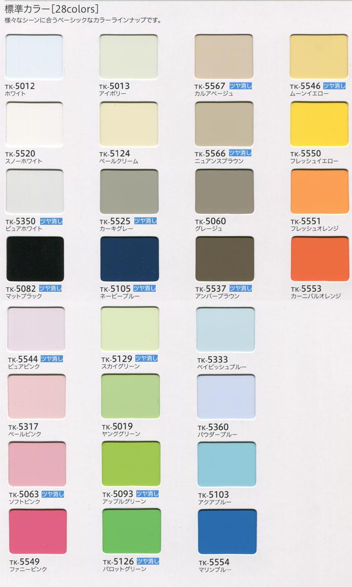 お買得ブラインド51%OFF「標準カラー」