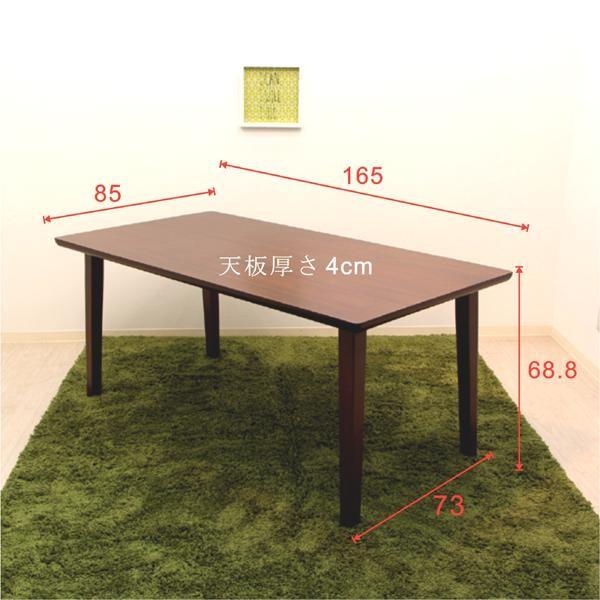 ダイニングテーブルセット ダイニングセット ダイニング7点セット カントリー 北欧 レトロ 食卓セット 木製 家具通販