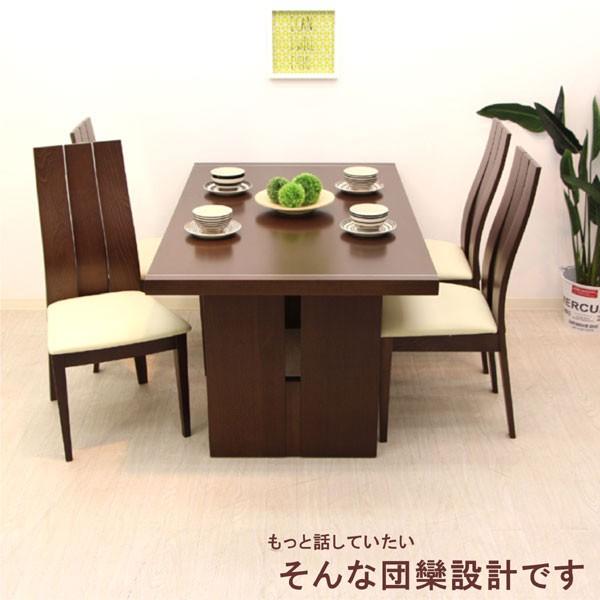 かっこいいテーブル