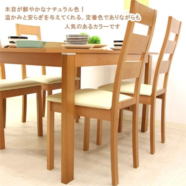 木目調 ダイニングテーブル
