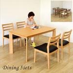 ダイニングセット ダイニングテーブルセット ナチュラル 木目調 ブラウン ダイニング5点セット 4人掛け 食卓セット キッチン カントリー 天然木 木製 送料無料 SALE セール アウトレット価格