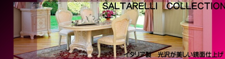 Saltarelli MOBILI made in italy