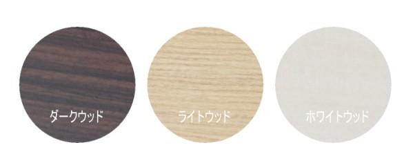 カラーは3色からお選び下さい
