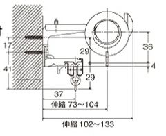 ローレット25木目エリートダブルセット取付寸法図