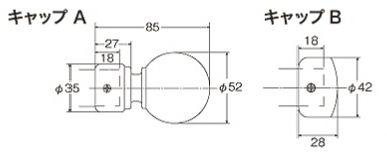 ローレット25木目キャップ寸法図