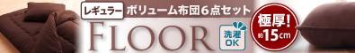 モダンライト付き収納ベッド【Urban】アーバン