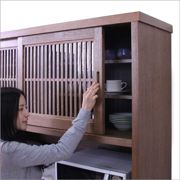 和モダン 食器棚 幅130cm 完成品
