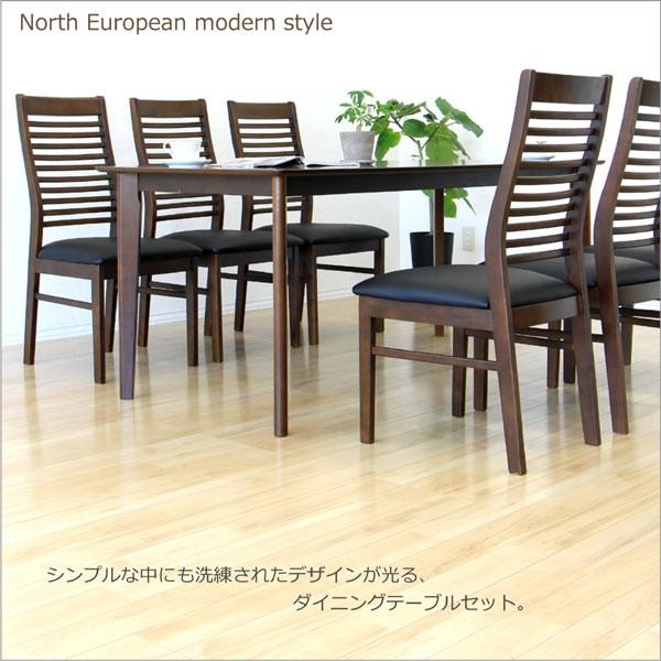 ダイニングテーブルセット 6人用 7点セット 北欧