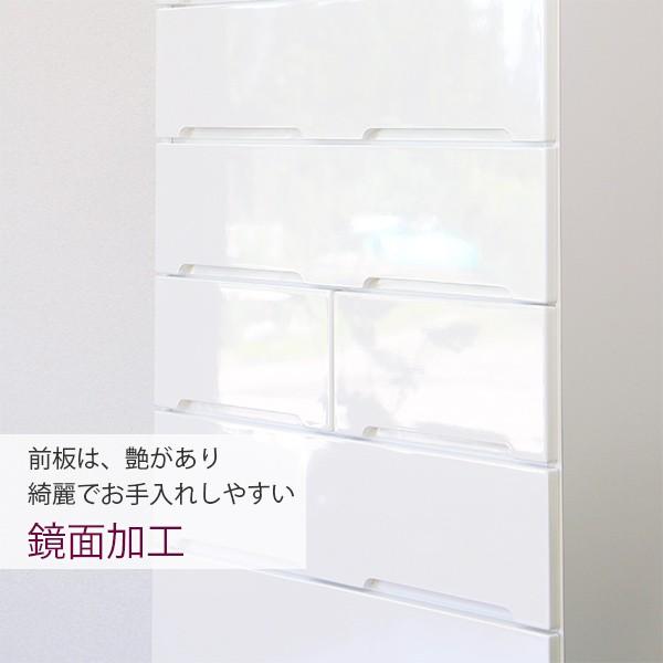 タワーチェスト 鏡面 白 80cm