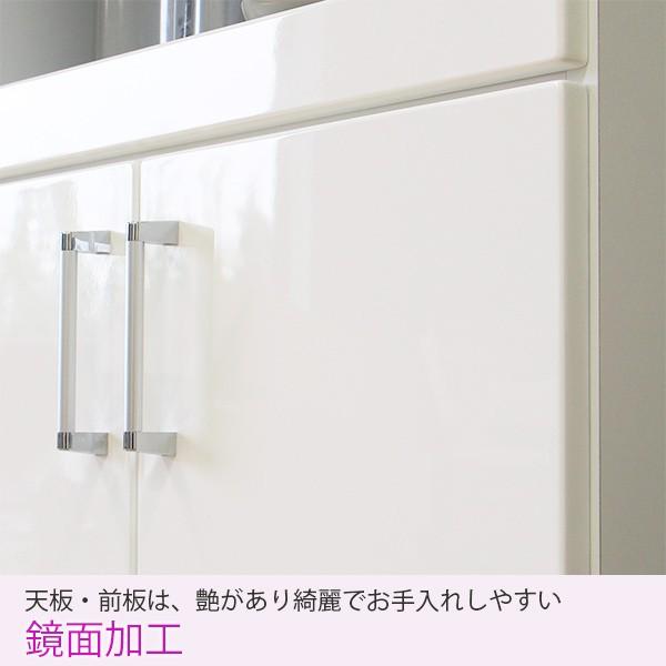 キッチンカウンター 120cm