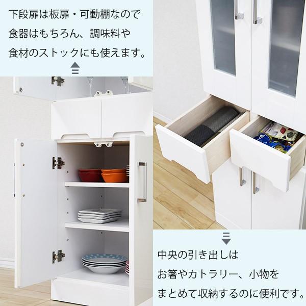 食器棚 50cm