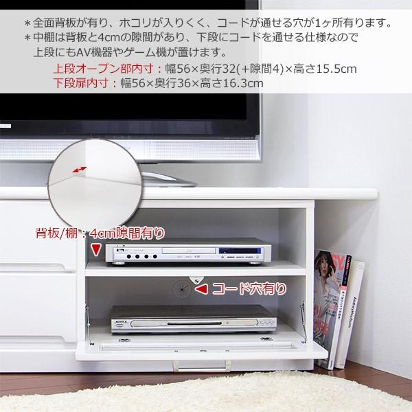 テレビボード コーナーボード 幅100cm ホワイト 鏡面