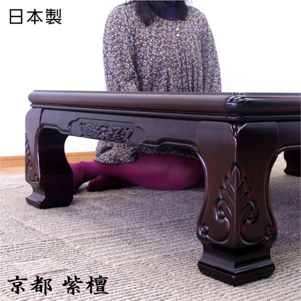 座卓 テーブル 幅120cm