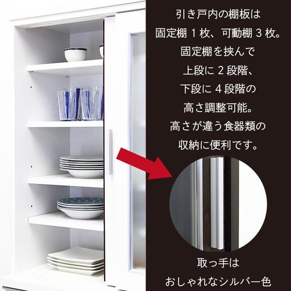 食器棚 完成品 幅90cm