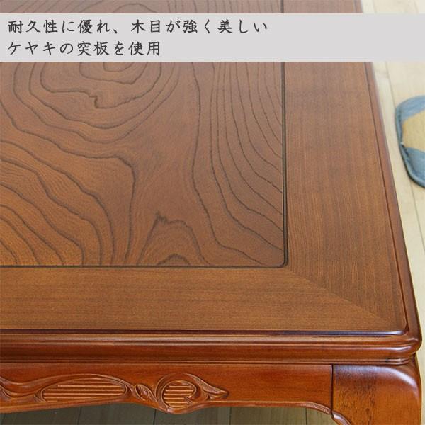 ケヤキ座卓 120cm 日本製